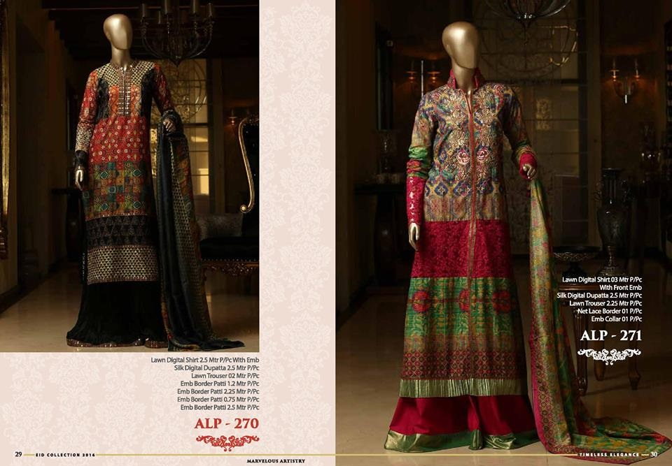 Almirah new Fancy Eid Suits