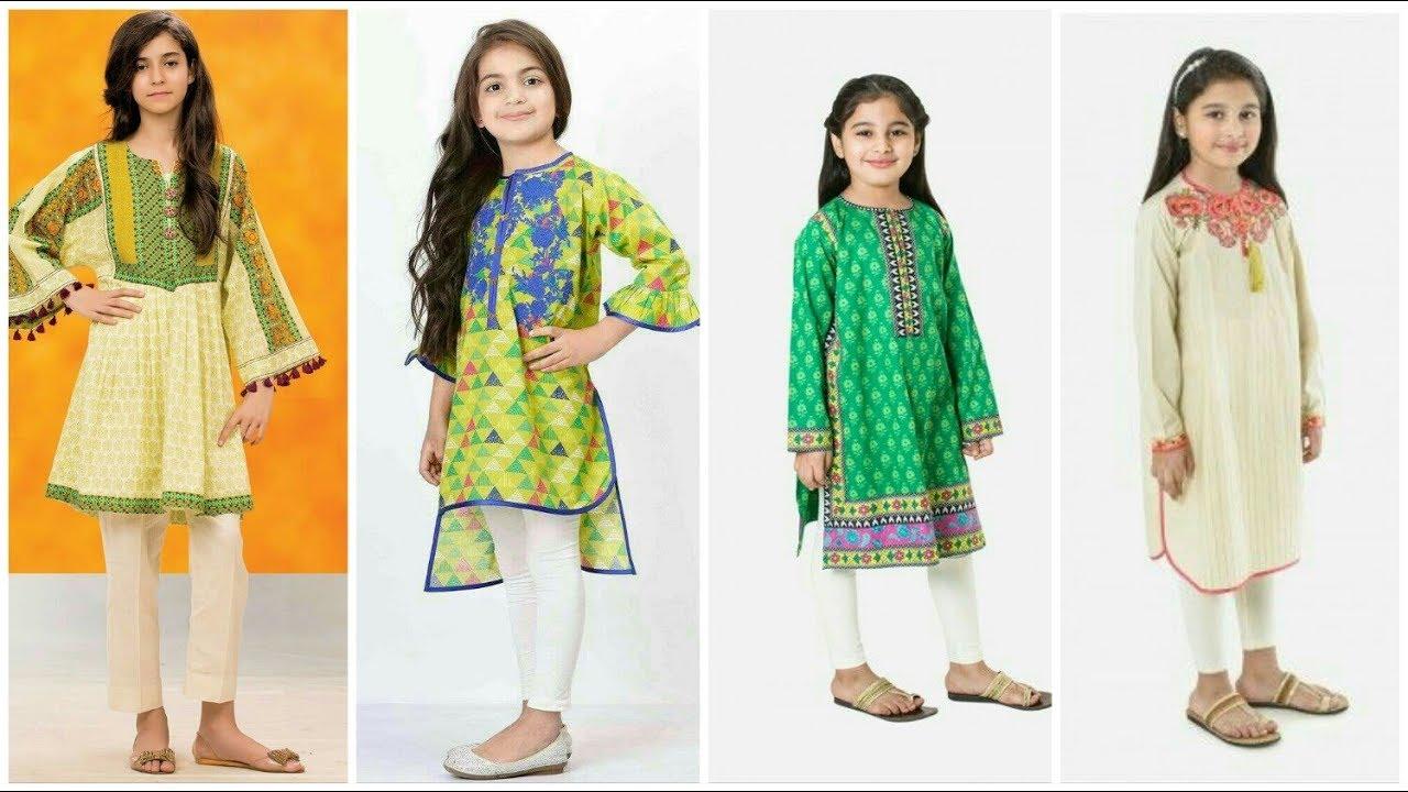 Eid Dresses For Baby Girl 2021
