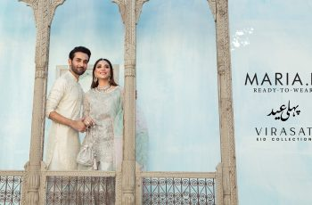 Maria B Eid Collection