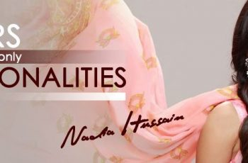 Nadia Hussain Eid Latest Collection