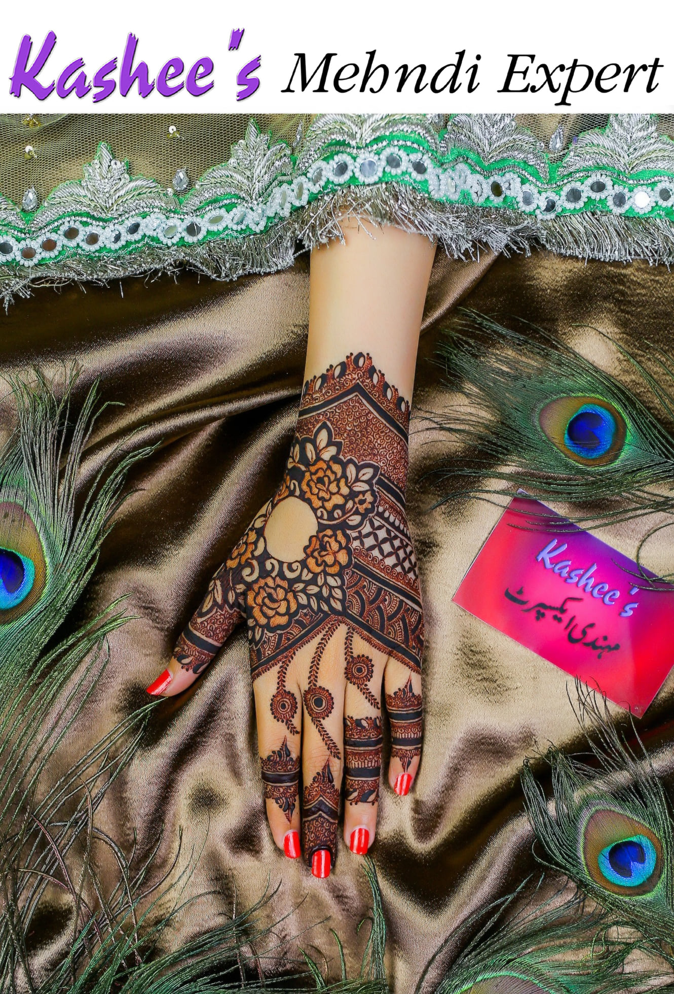 bridal hand kashees mehndi design
