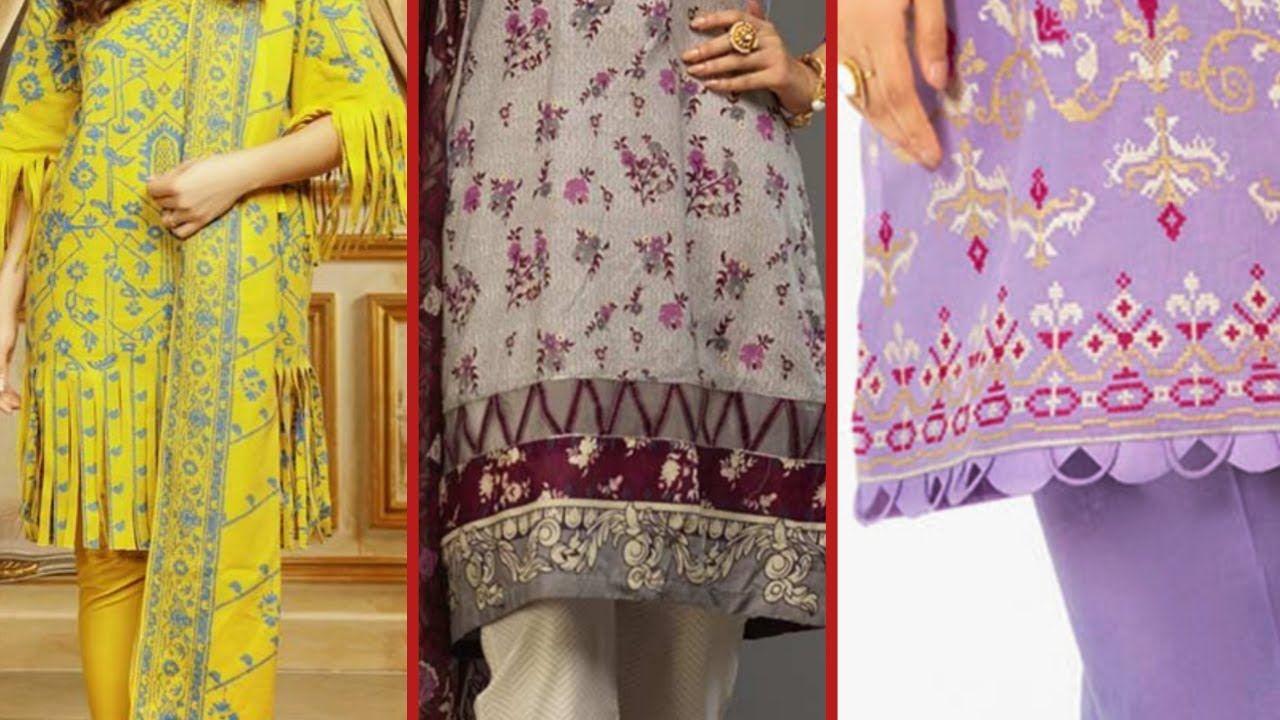 Kameez Daman Designs For Girls