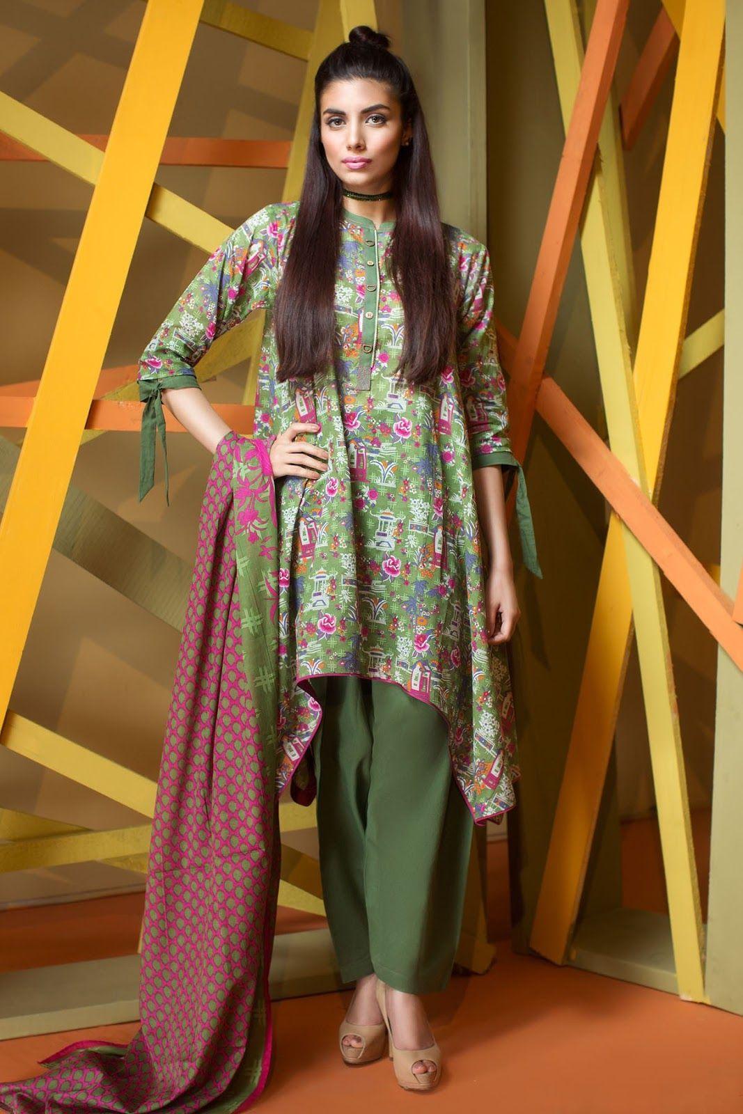 Latest ladies Shalwar Kameez Design